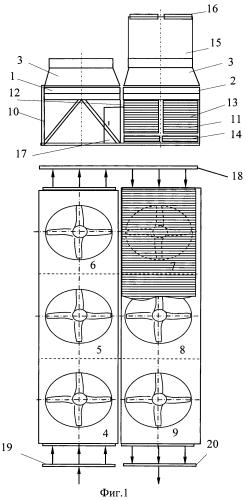 Способ охлаждения влажного природного газа и устройство для его осуществления