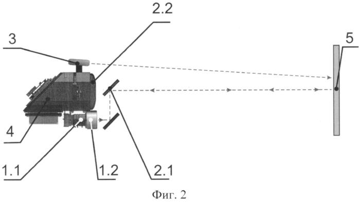 Лидар дифференциального поглощения на мобильном носителе