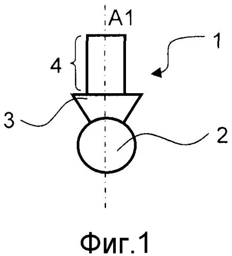 Устройство, содержащее обжимаемый сферический элемент, способ обжатия и обжимающая система