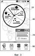 Способ и устройство для предоставления истории информации, ассоциированной с информацией о времени
