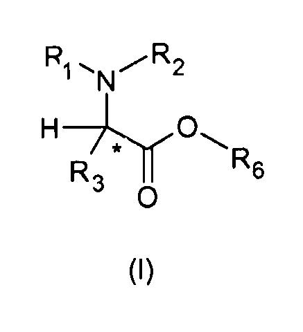Производные сложного аминоэфира алкалоида и их лекарственные композиции