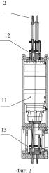 Способ сооружения напряженных железобетонных конструкций и устройство для его осуществления
