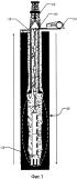 Вычисление задержки с коррекцией осыпи в открытом стволе