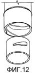 Кодированный крепежный узел