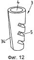 Способ закрепления ткани или соответствующего протеза в отверстии, выполненном в кости человека или животного, и предназначенное для способа крепежное средство