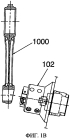Станок для механической обработки