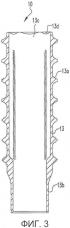 Сборный модуль фиксатора замкнутого шва