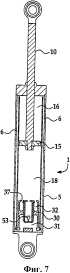 Золотниковый клапан для гидравлического демпфера