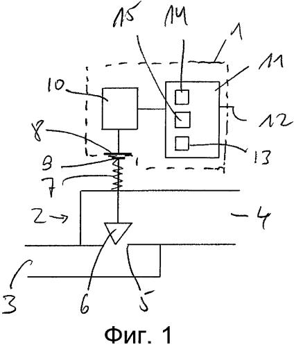 Устройство привода клапана, в частности, для клапана системы обогрева или охлаждения