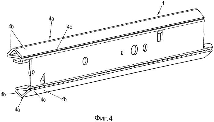 Выдвижная направляющая в виде устройства для полного выдвижения выдвижной части предмета мебели