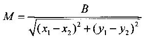 Устройство измерения линейного смещения объекта