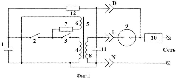 Устройство для зажигания газоразрядных ламп