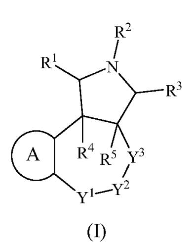 Трициклические производные пирролидина, полезные в качестве модуляторов 5-ht рецепторов