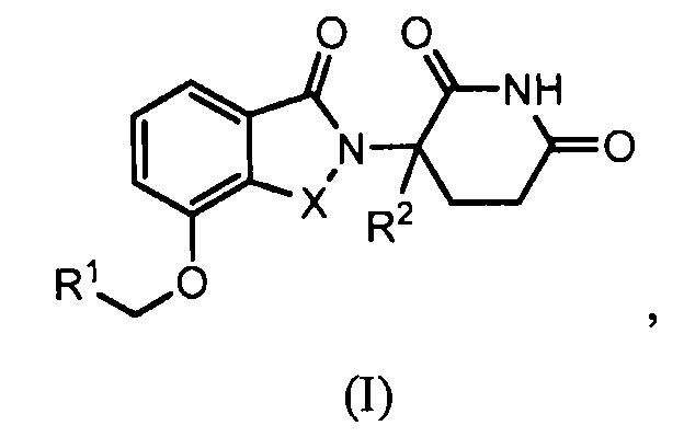 Производные арилметокси изоиндолина и композиции, включающие их, и способы их применения