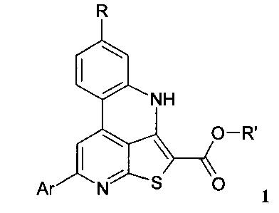 Способ получения алкил 2-замещенных 6н-бензотиено[2,3,4-ij]-2,7-нафтиридин-5-карбоксилатов