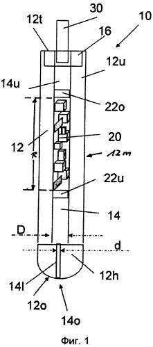Керамический огнеупорный стопор