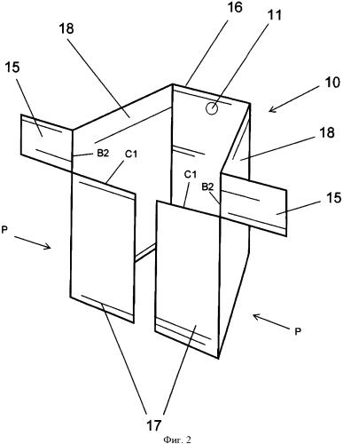 Система декоративных стен, замок с шипом и кирпичный элемент