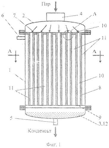 Кожухотрубный капиллярный конденсатор
