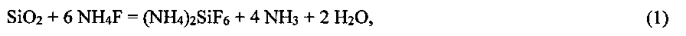 Способ получения синтетического sio2 (диоксида кремния)