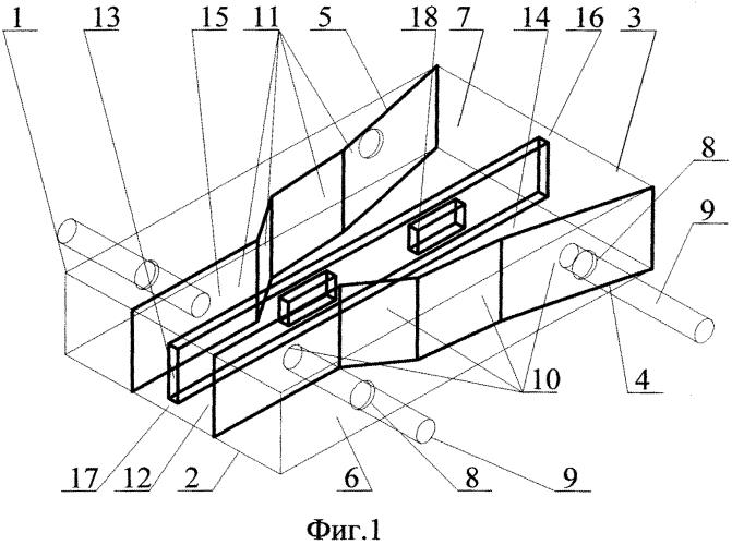 Разнотемпературная конденсационная камера