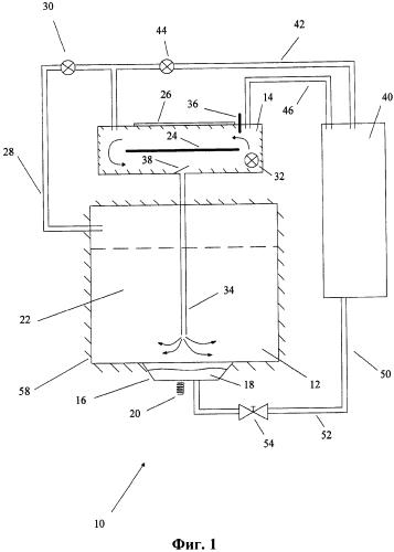 Способ и устройство для пайки оплавлением