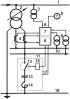 Способ регулирования мощности фильтрокомпенсирующей установки системы тягового электроснабжения железных дорог