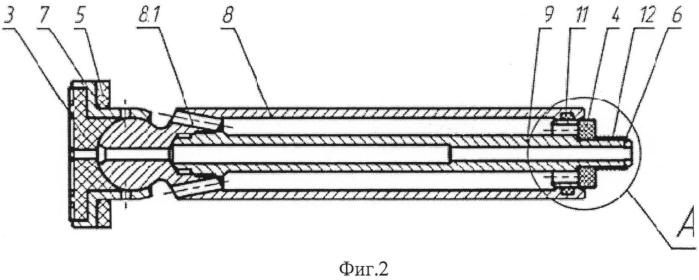 Всасывающий клапан аксиально-плунжерного гидронасоса