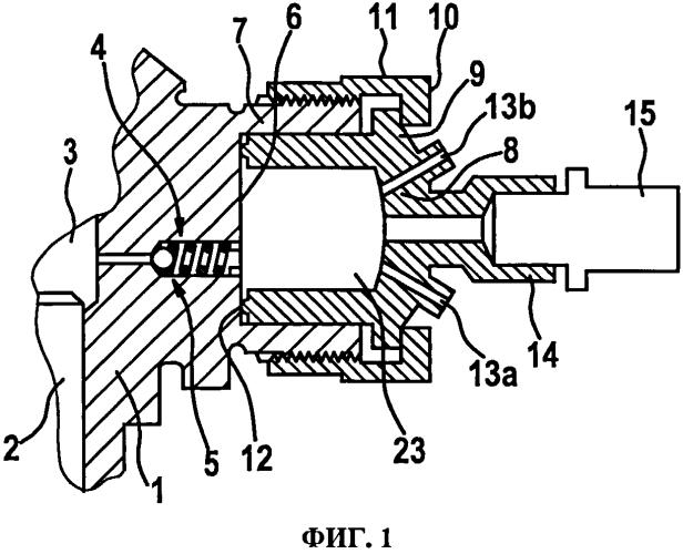 Система впрыскивания топлива с интегрированным топливным аккумулятором высокого давления