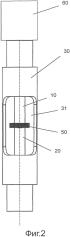 Способ и устройство для создания колебательного движения массы
