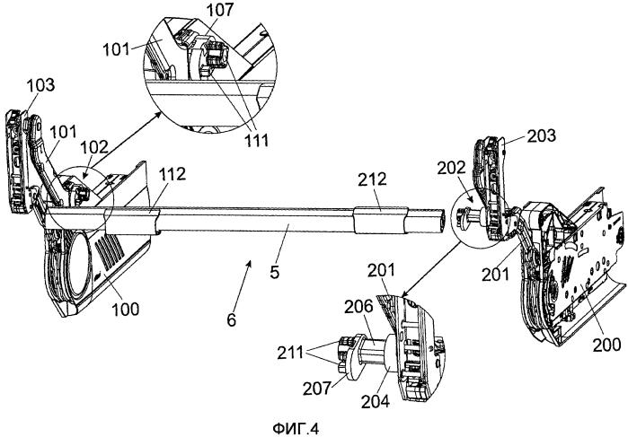 Синхронизирующее устройство для перемещения частей мебели