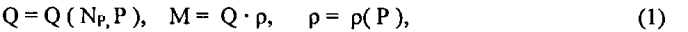 Устройство измерения расхода реверсируемого многофазного потока