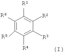 Фотополимерная композиция с записывающими мономерами на основе сложных эфиров