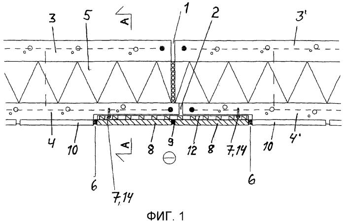 Облицовочная конструкция, покрывающая подвижный шов