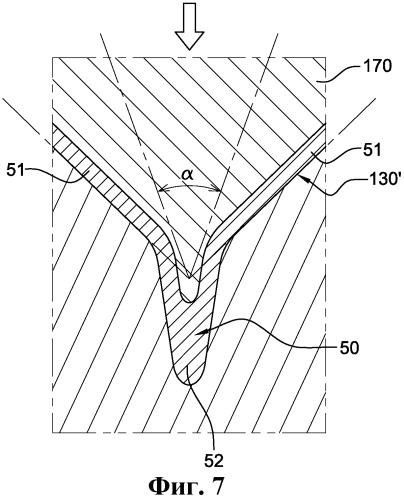 Способ изготовления металлического элемента жесткости лопатки турбомашины