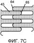 Теплообменник с вторичной складчатостью
