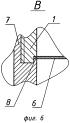 Многоразовый пусковой клапан