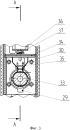 Электромеханическое запирающее устройство