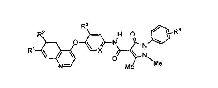 Замещенные соединения хинолина и способы их использования