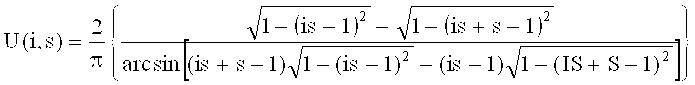 Способ имитации квадратурных опорных сигналов