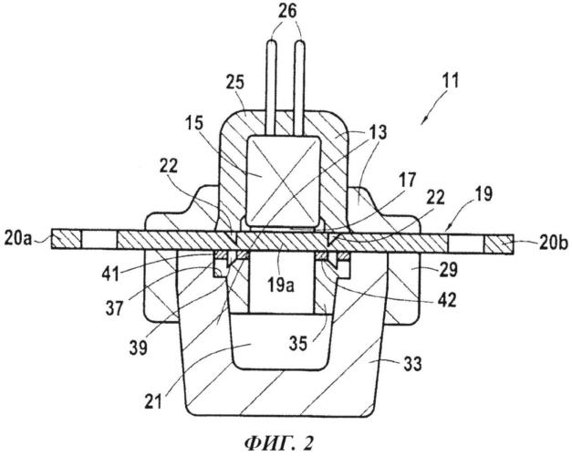 Прерыватель тока с пиротехнической активацией