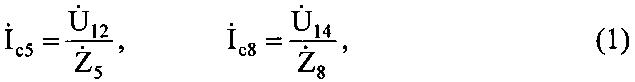 Дифференциальный усилитель с расширенным частотным диапазоном