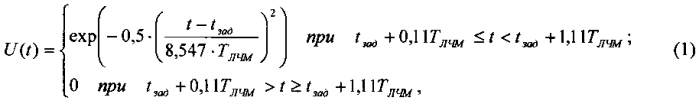 Устройство формирования линейно-частотно-модулированных сигналов