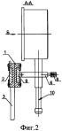 Измерительный инструмент для контроля радиуса кривизны цилиндрических поверхностей бесконечной длины