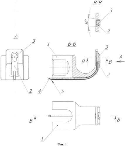 Ламинарный крючок-электрод для задней фиксации позвоночника и эпидуральной электростимуляции структур спинного мозга