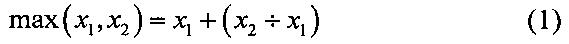 K-значный логический элемент максимум