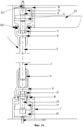 Система остекления