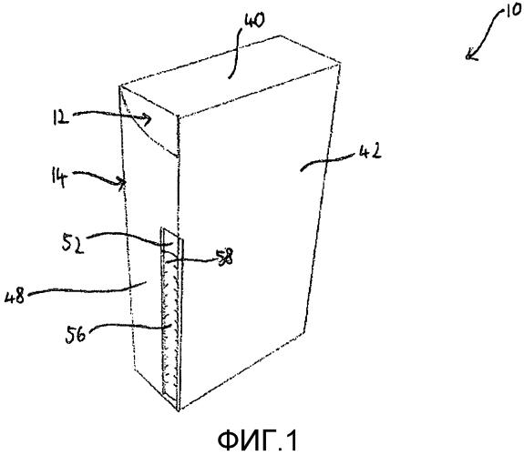 Контейнер с выдвижной частью и оболочкой, имеющий запечатывающее средство с индикацией вскрытия