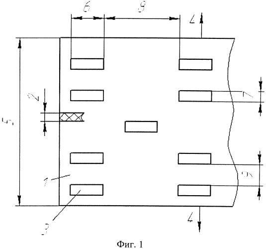 Способ изготовления шаблона из эластичного гибкого листового диэлектрического материала для электрохимической размерной обработки