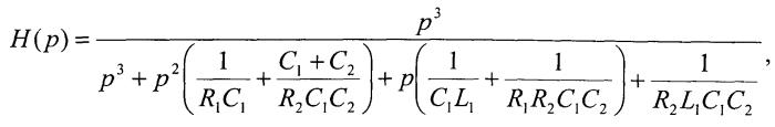 Устройство детектирования частотно-модулированных колебаний