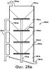 Способ и система для обработки биомассы
